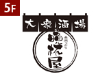 5F 大衆酒場晩杯屋 ファンデス上野店